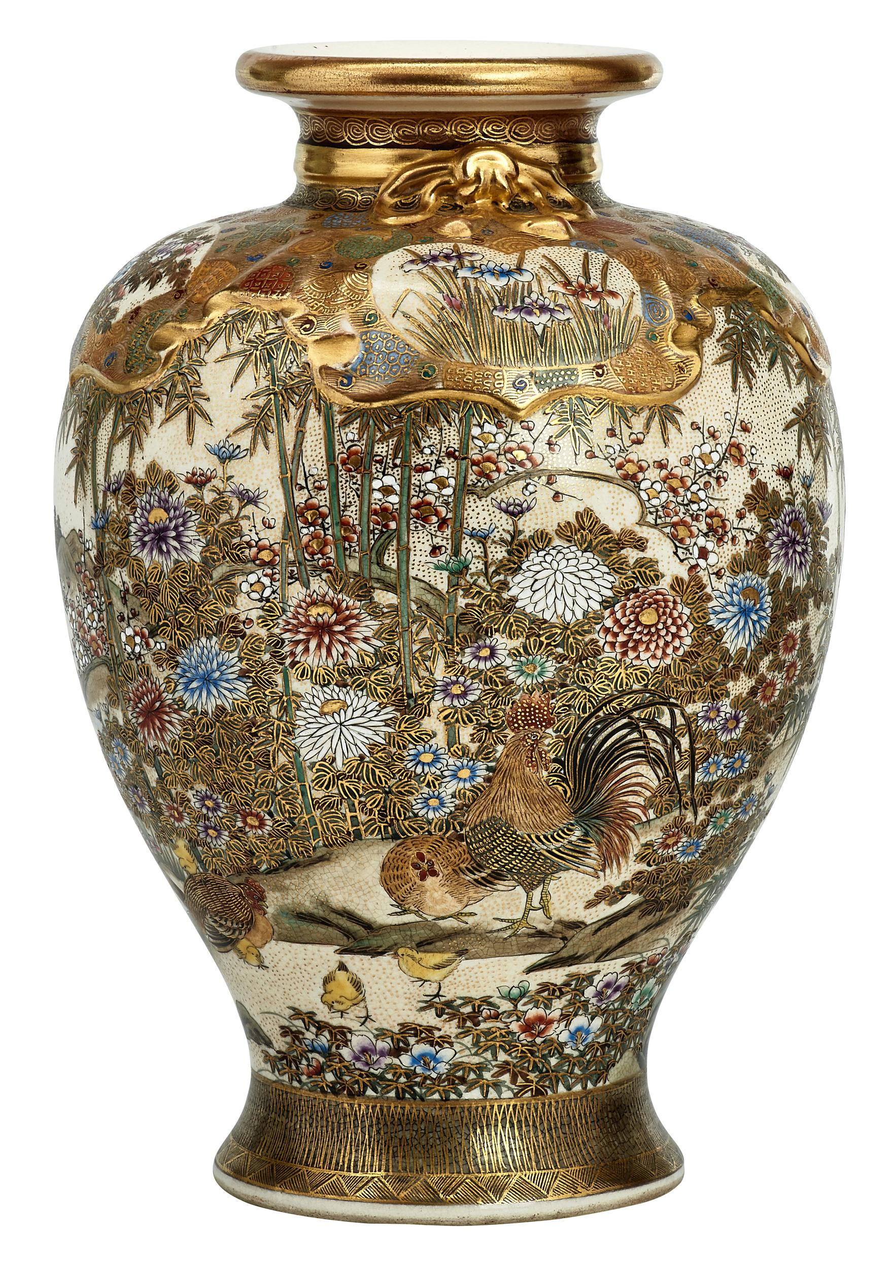 Satsuma vase | Treadway Gallery