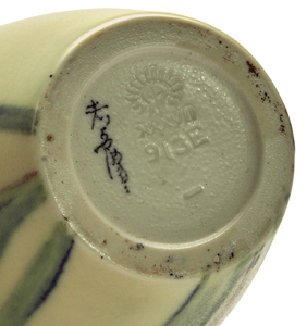 Rookwood Pottery by Kataro Shirayamadani vase