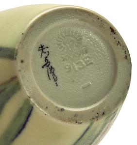 Kataro Shirayamadani for Rookwood Pottery Lily vase