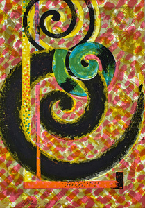 Al Loving Untitled Abstract