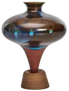 Wilhelm Kage Farsta Spirea vase