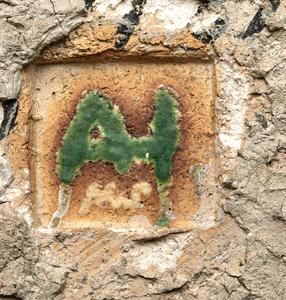 Grueby tiles, 9