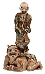 Satsuma sculpture