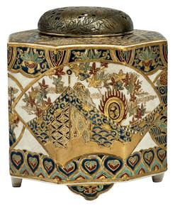 Satsuma covered vessel