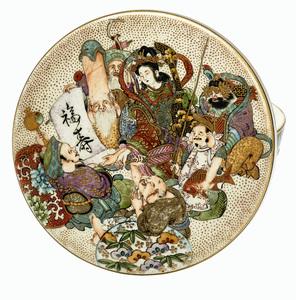 Ryozan for Satsuma covered vessel