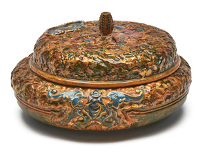 Galle covered vessel